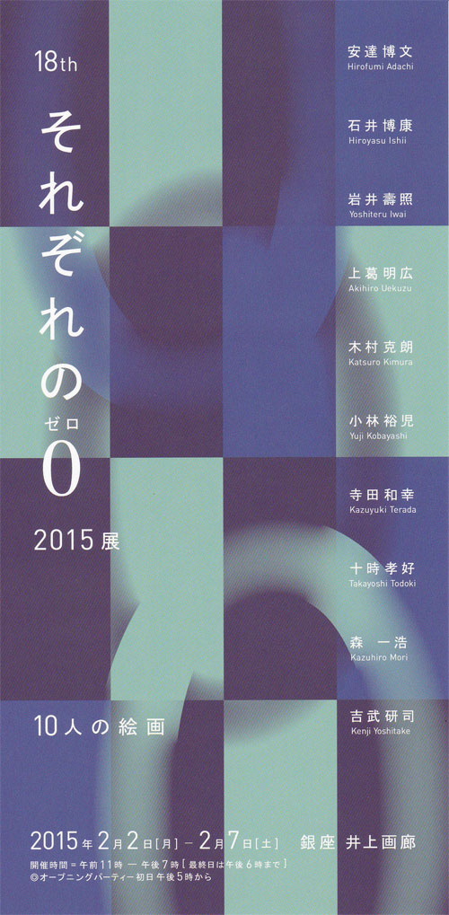IMG_20150115_0002